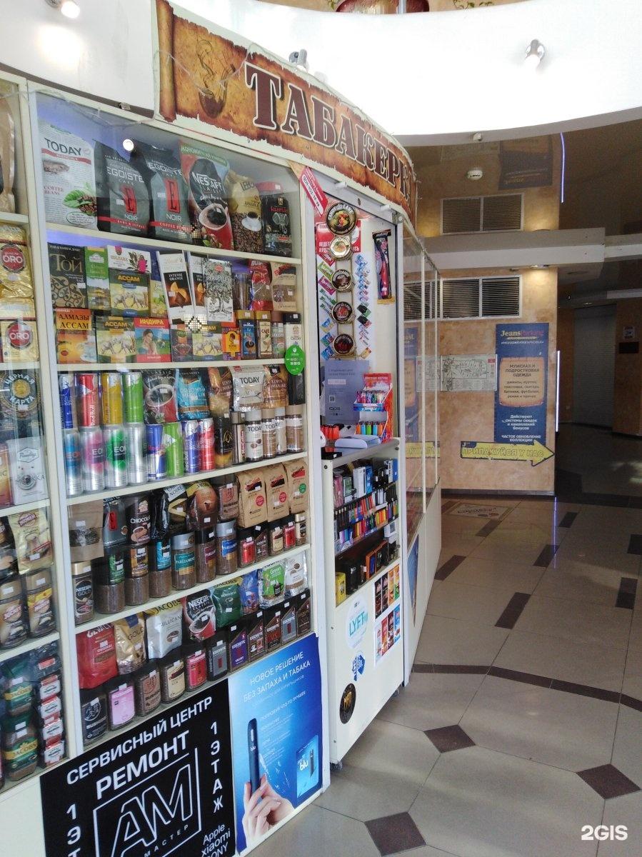 Табакерка магазин табачных изделий диабло сигареты купить в краснодаре