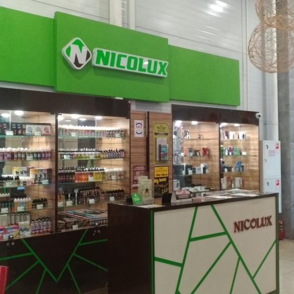 Магазин табачных изделий в хабаровске куплю в омске сигареты