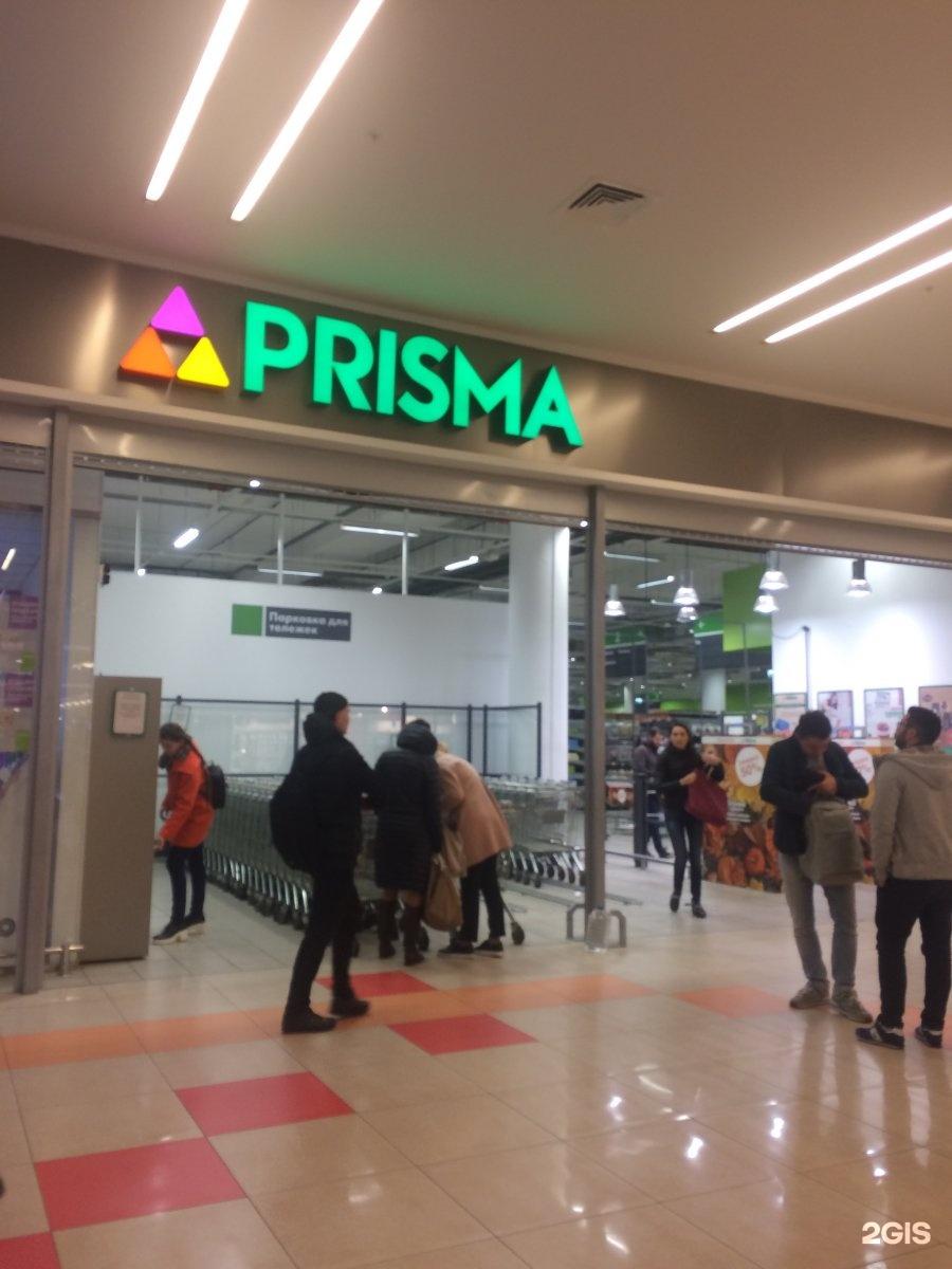 справиться супермаркет призма полюстровский проспект Батыр(ГРЭС) срочно