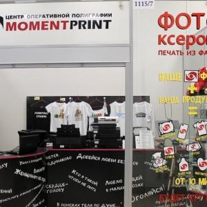 Фото от владельца Moment print, фотоателье
