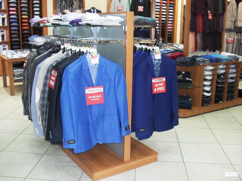 Forman Магазин Мужской Одежды