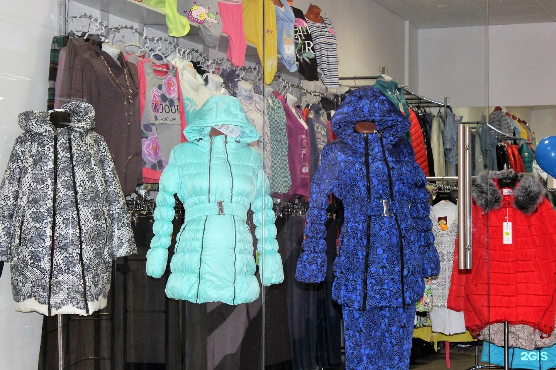 скрывают ведущие магазин для беременных в барнсуле пол