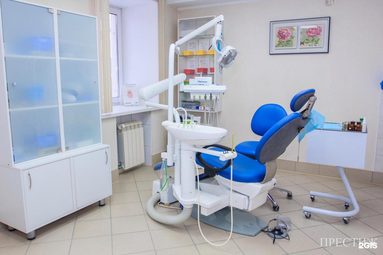 Дентал премиум стоматологическая клиника.