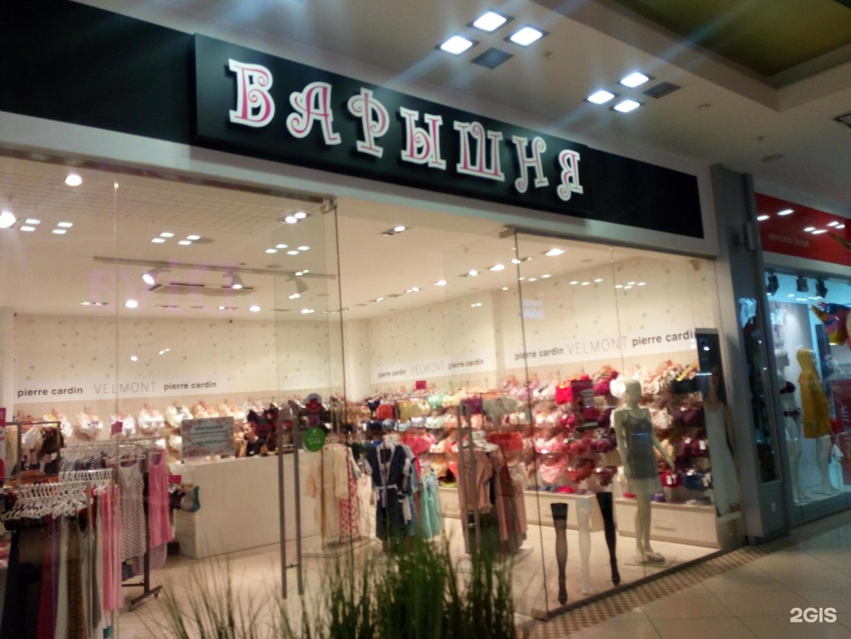 Барнаул магазин женского белья 3д массажер