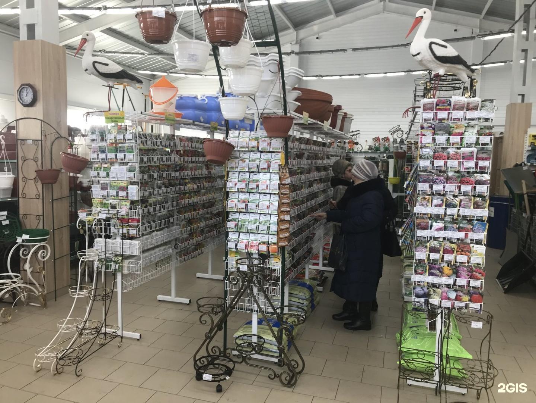 Магазин Садовод Новоалтайск Официальный Сайт