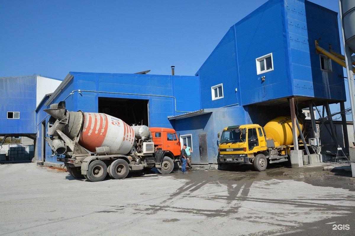 Новоалтайск завод бетон купить бетон в кукморе
