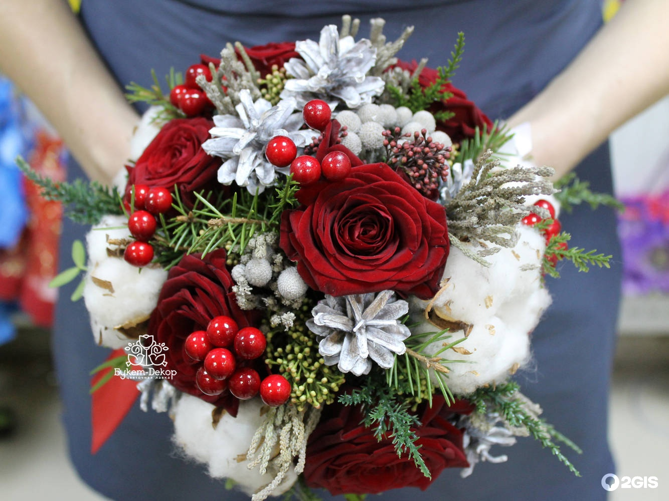Букетов цветов, букет невесты зимняя арск