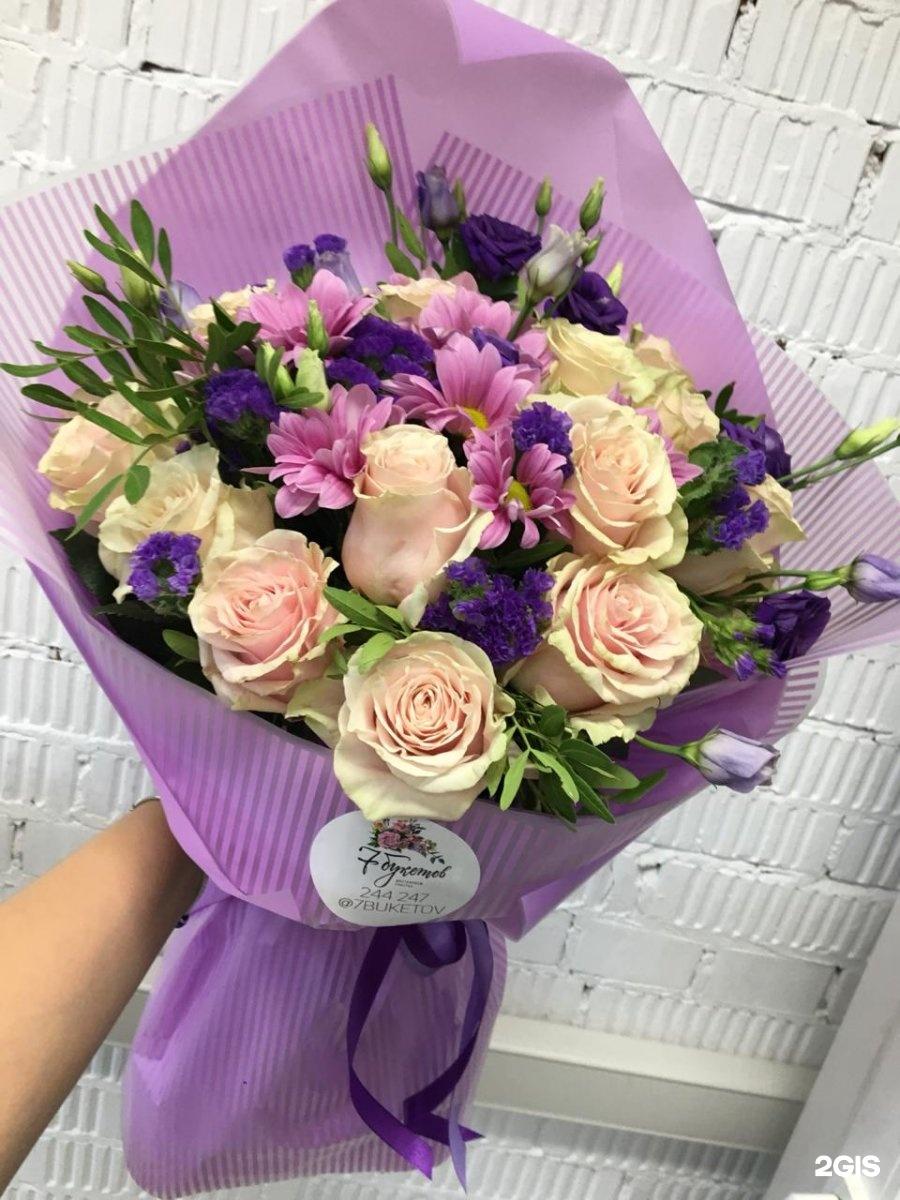 Доставка цветов через интернет ижевск отзывы