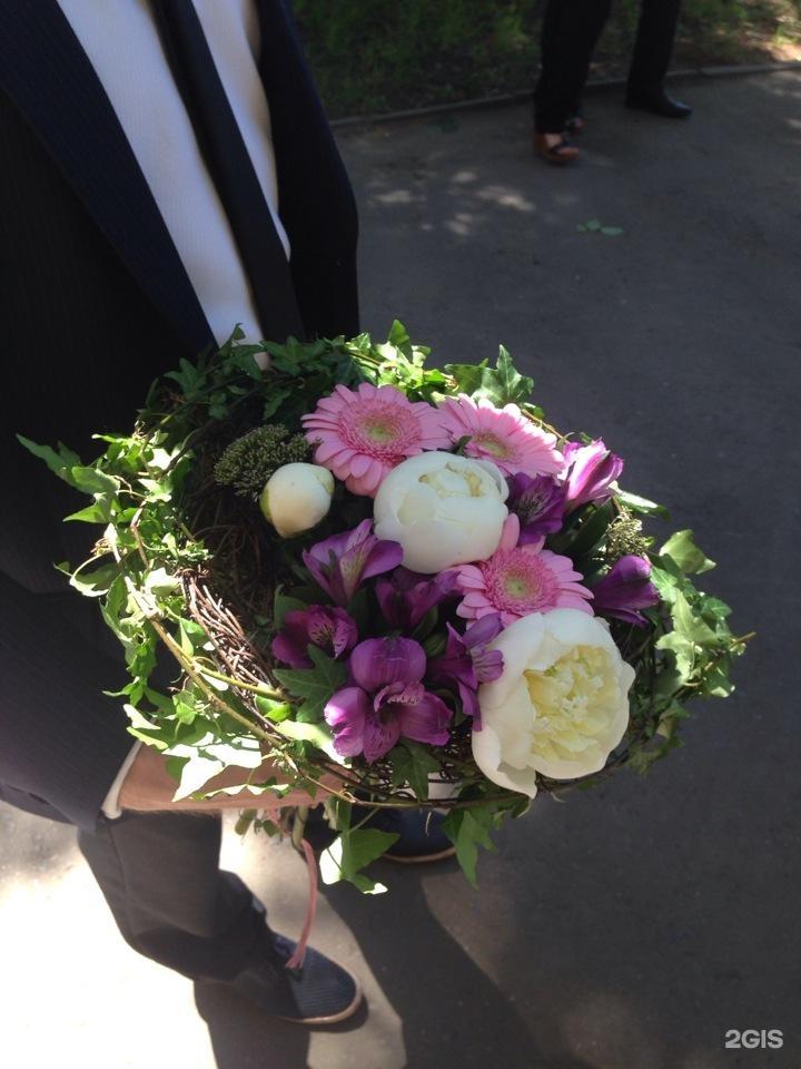 Цветок салон цветов и подарков пенза, букет свадьбу улан-удэ