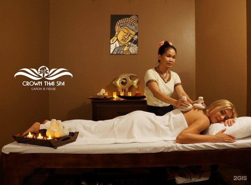 excort5 thai massage sønderjylland
