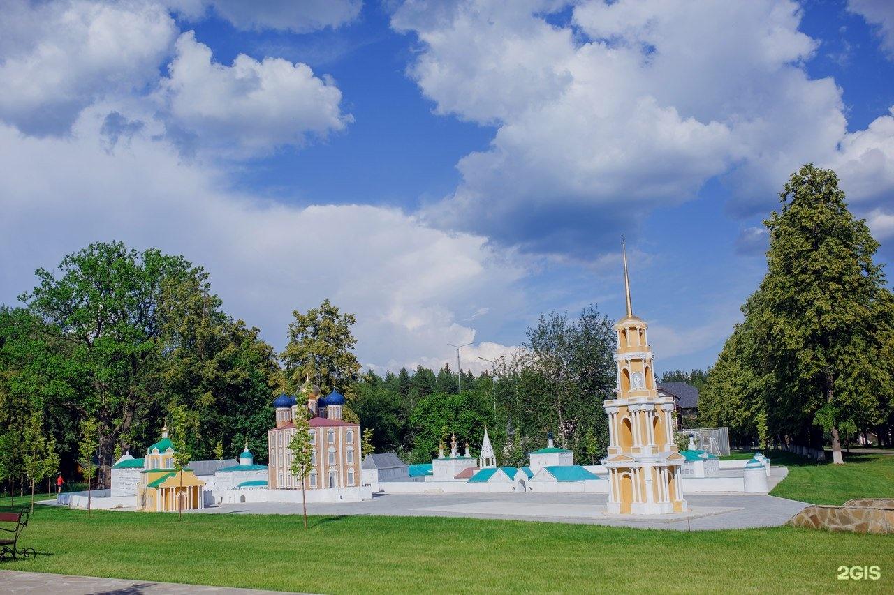 Фестиваль парк рязань