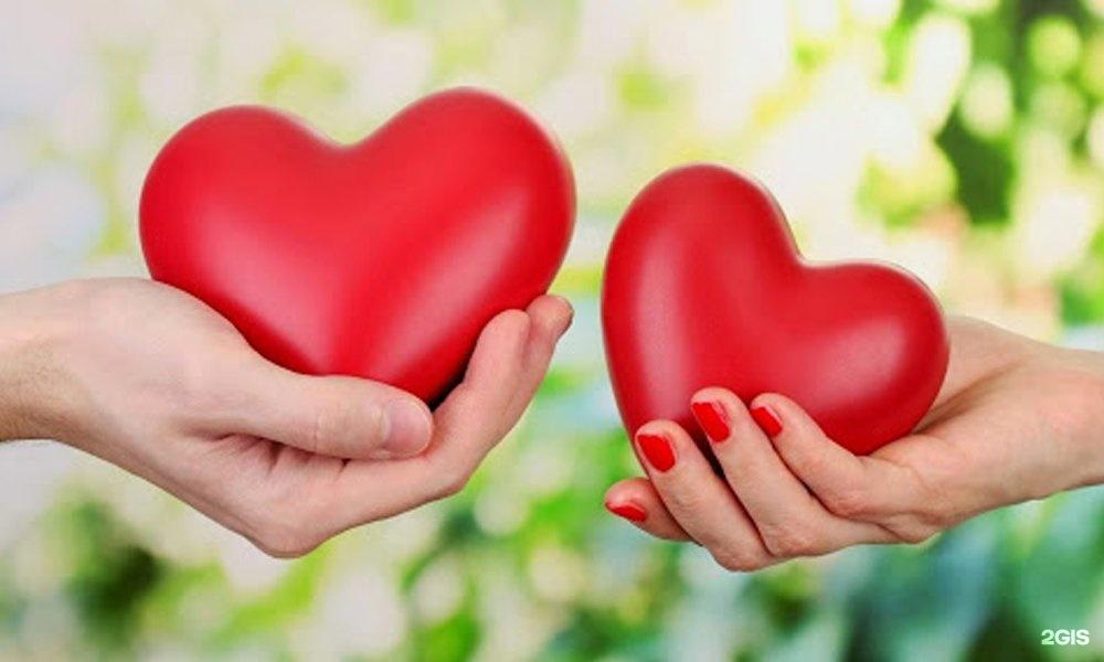 Картинка с 2 сердцами