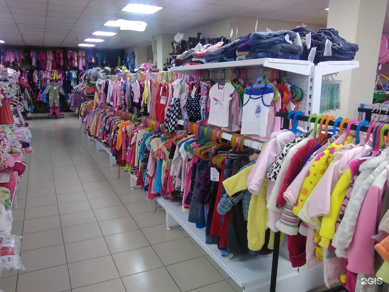 Комиссионные Магазины В Архангельске Продать Одежду