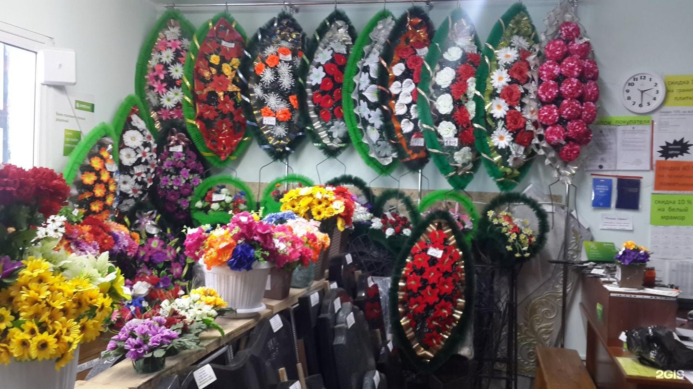 Цветы оптом в новосибирске на выпускной, букеты
