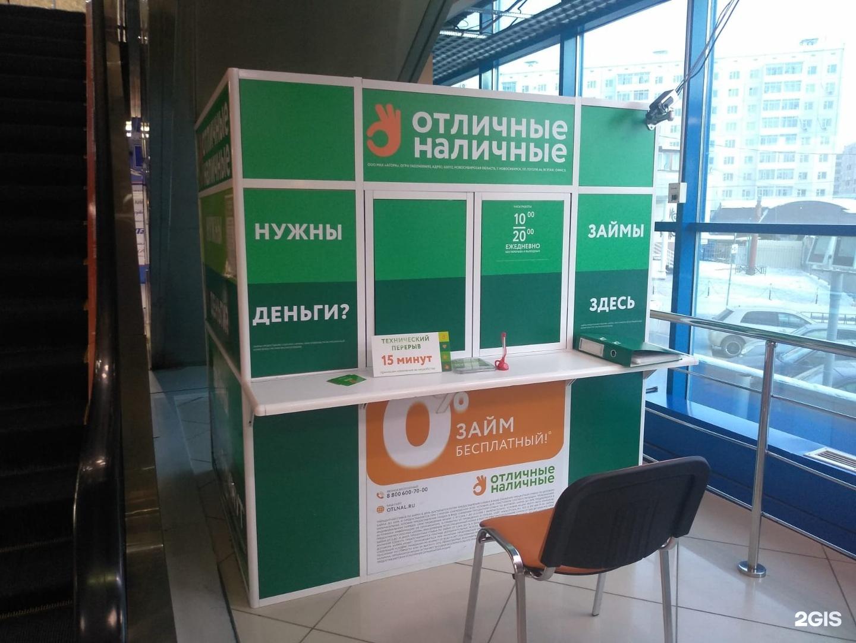 Дам в долг под расписку при личной встрече москва и московская область