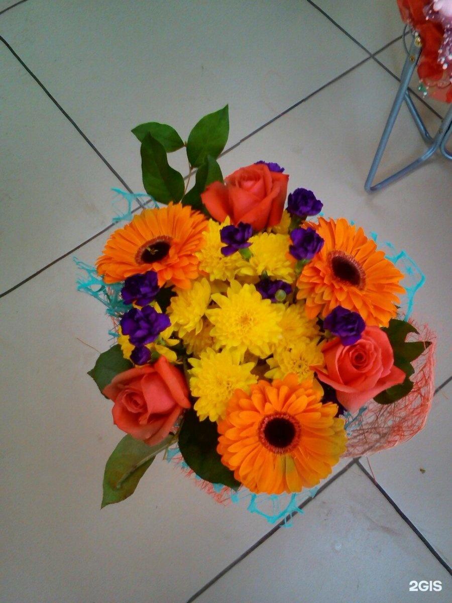 Заказ цветов и подарки братск, букет купить