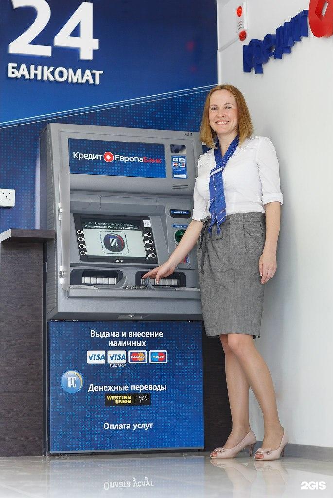 Кредит европа банк ульяновск