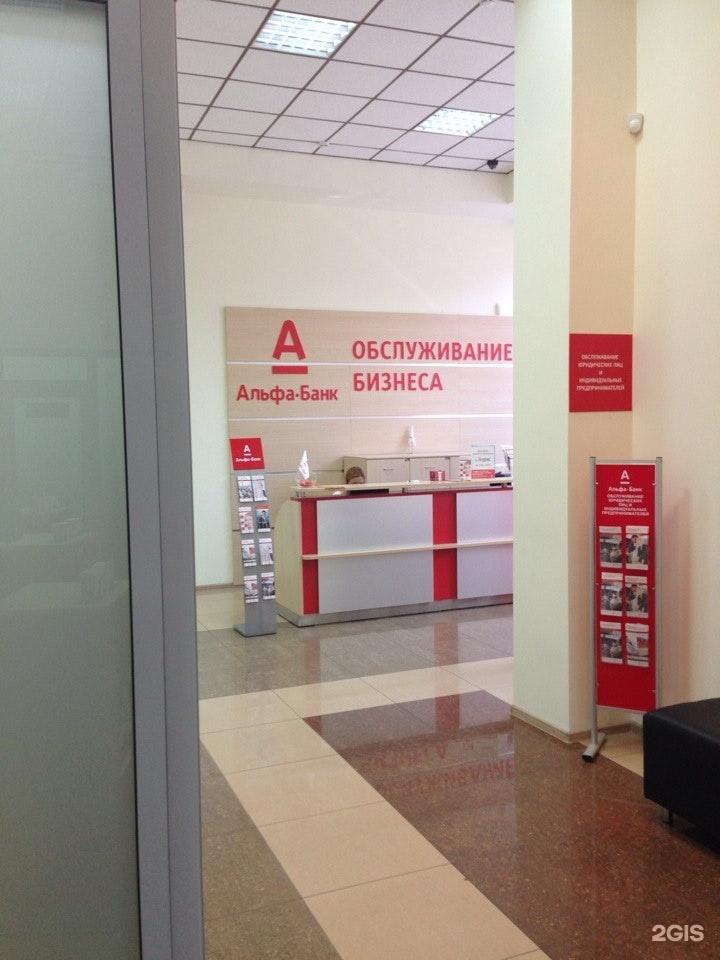 совкомбанк кредит наличными условия кредитования процентная ставка челябинск