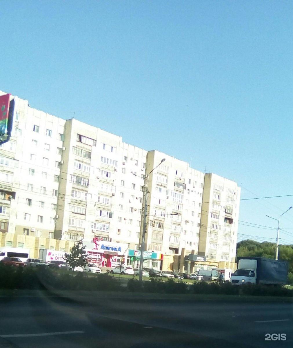 Атлетика, сеть спортивных магазинов в Ставрополе, Доваторцев, 9 ... 5b097206bf2