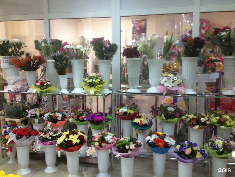 Оптовые продажи цветов в марьино, ягод цветов