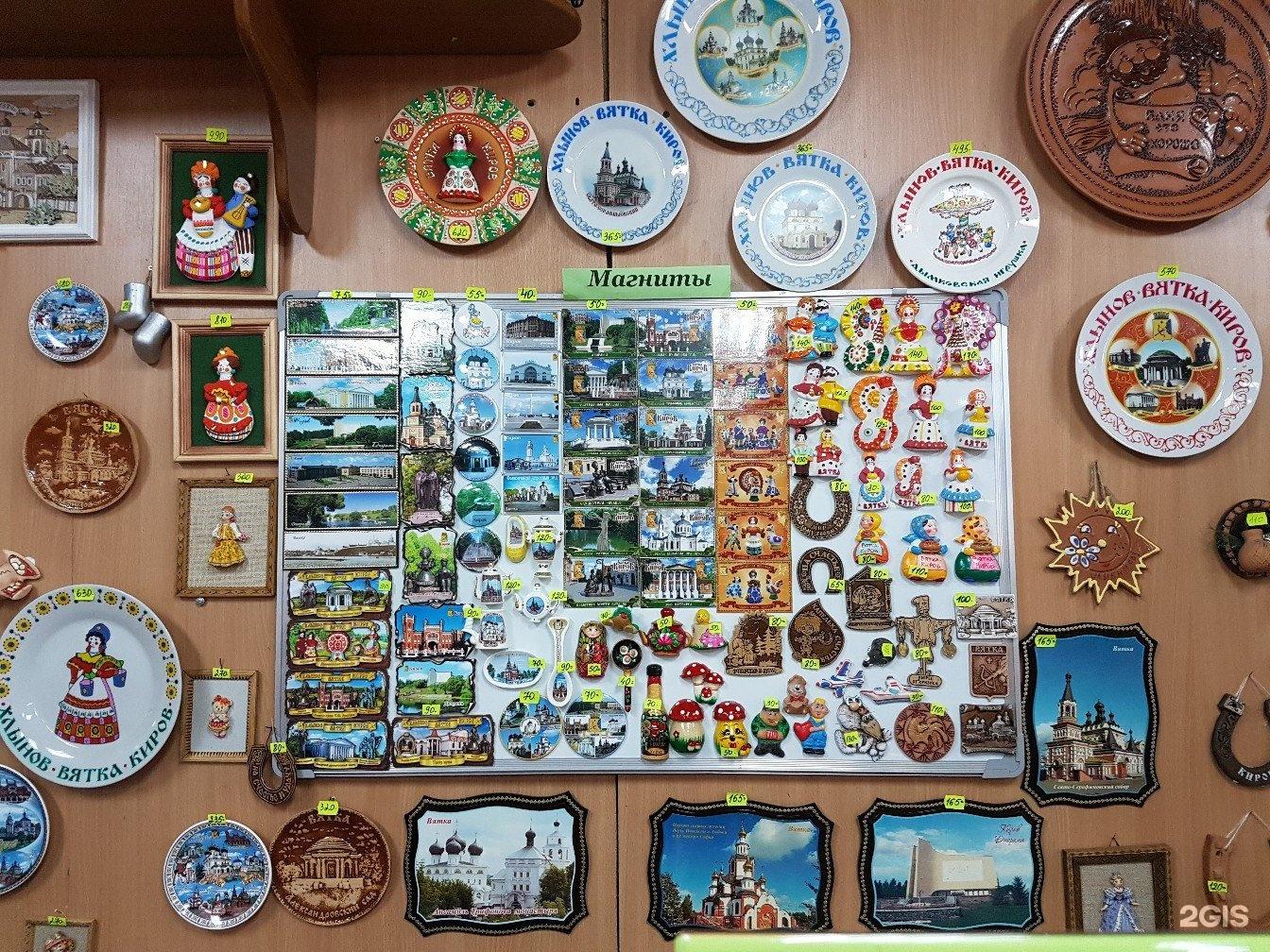Магазин Керамика Киров