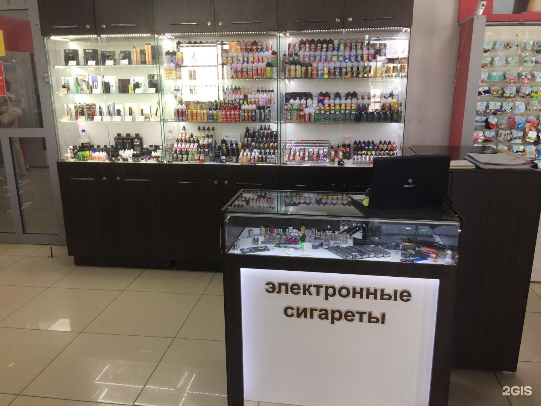 Магазин сигарет онлайн киров мальборо сигареты оптом цена