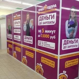 подать заявки на кредит ульяновск