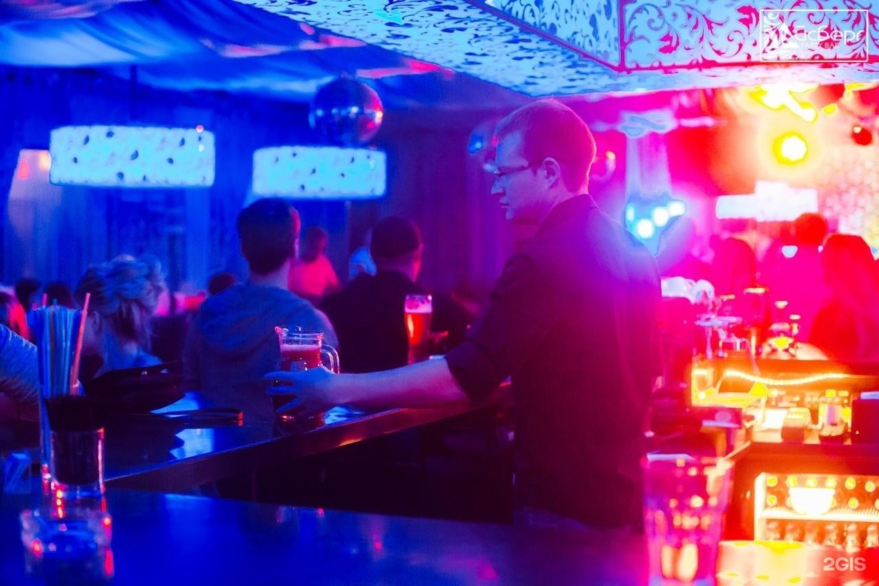 Ночной клуб старом осколе эротический клуб для мужчин