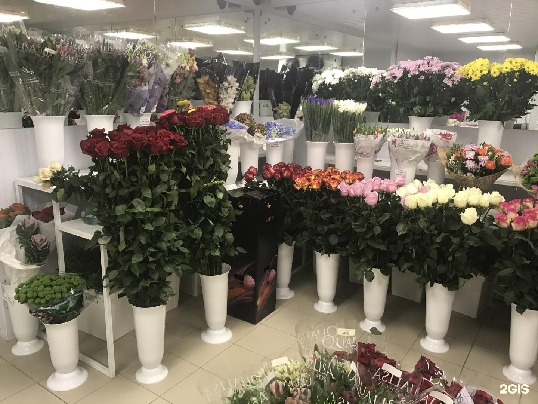 Цветочный магазин брянск онлайн