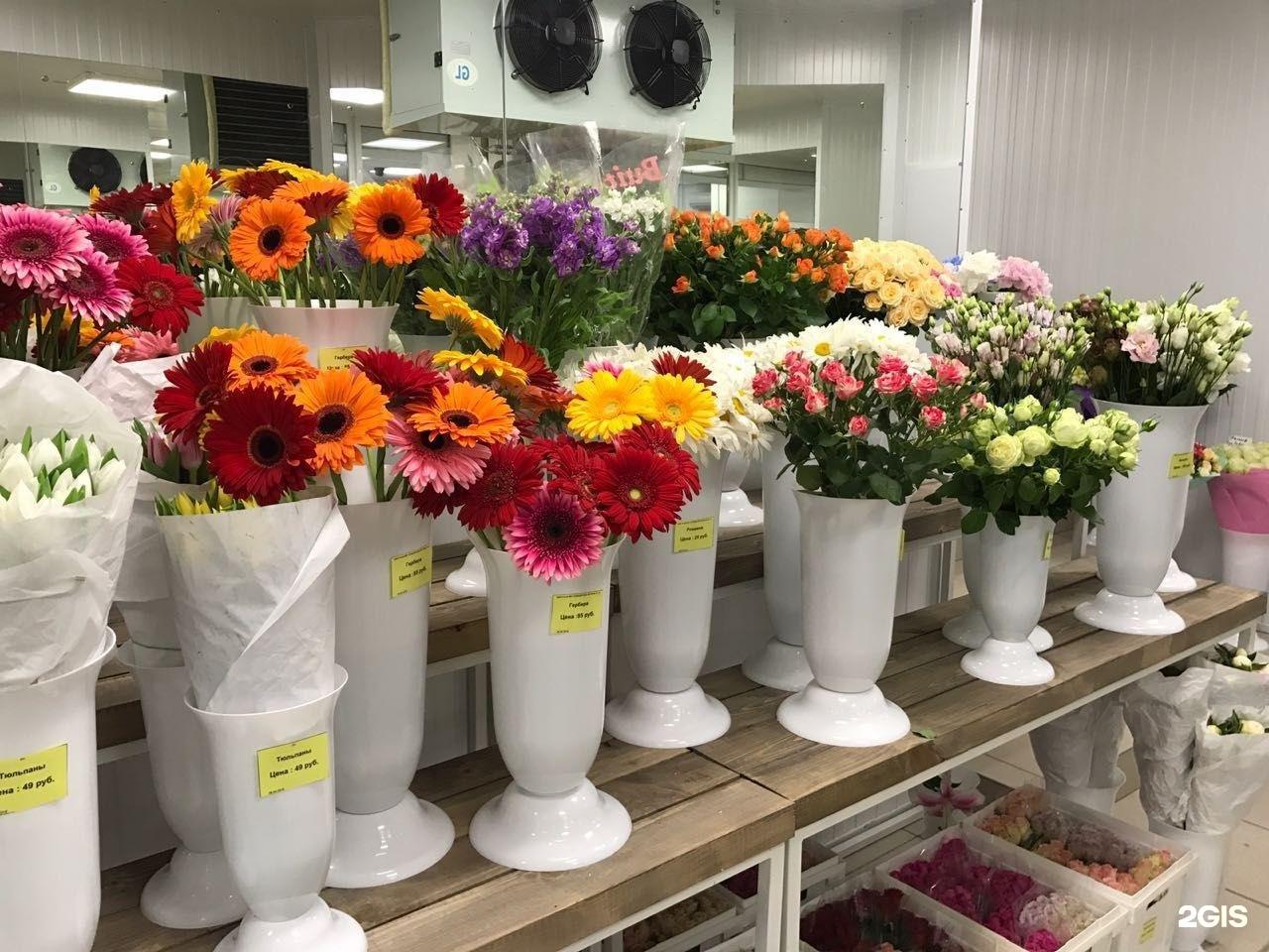Цветочный магазин брянск онлайн, орхидеи теряю букет