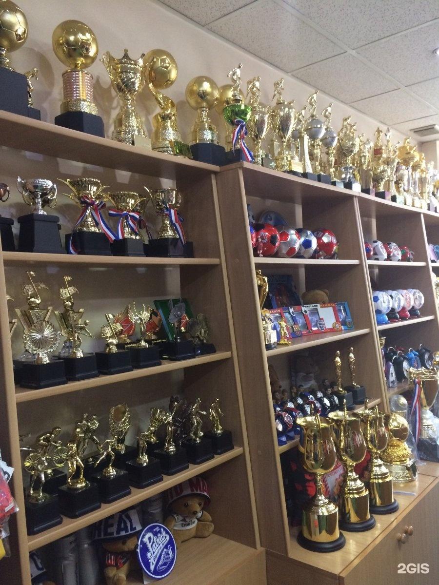 24c1a5e5e25d Футбол алеми, магазин футбольной экипировки и одежды в Алматы, Назарбаева  проспект, 42  фото — 2ГИС