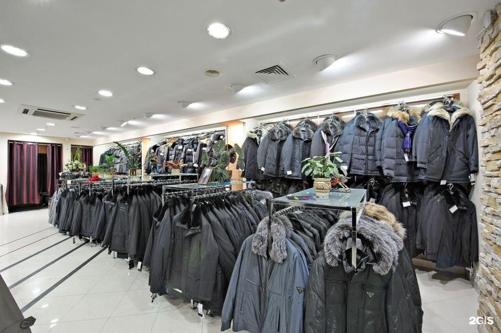 Магазин Серж В Курске Каталог Цены