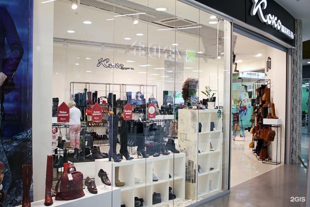 Магазины одежды и обуви у метро Площадь Карла Маркса