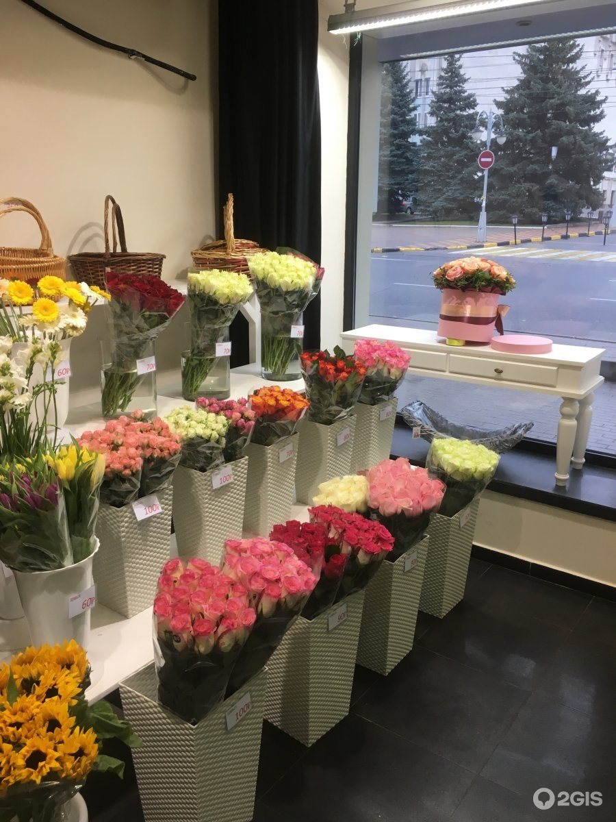 Цветы оптом курске