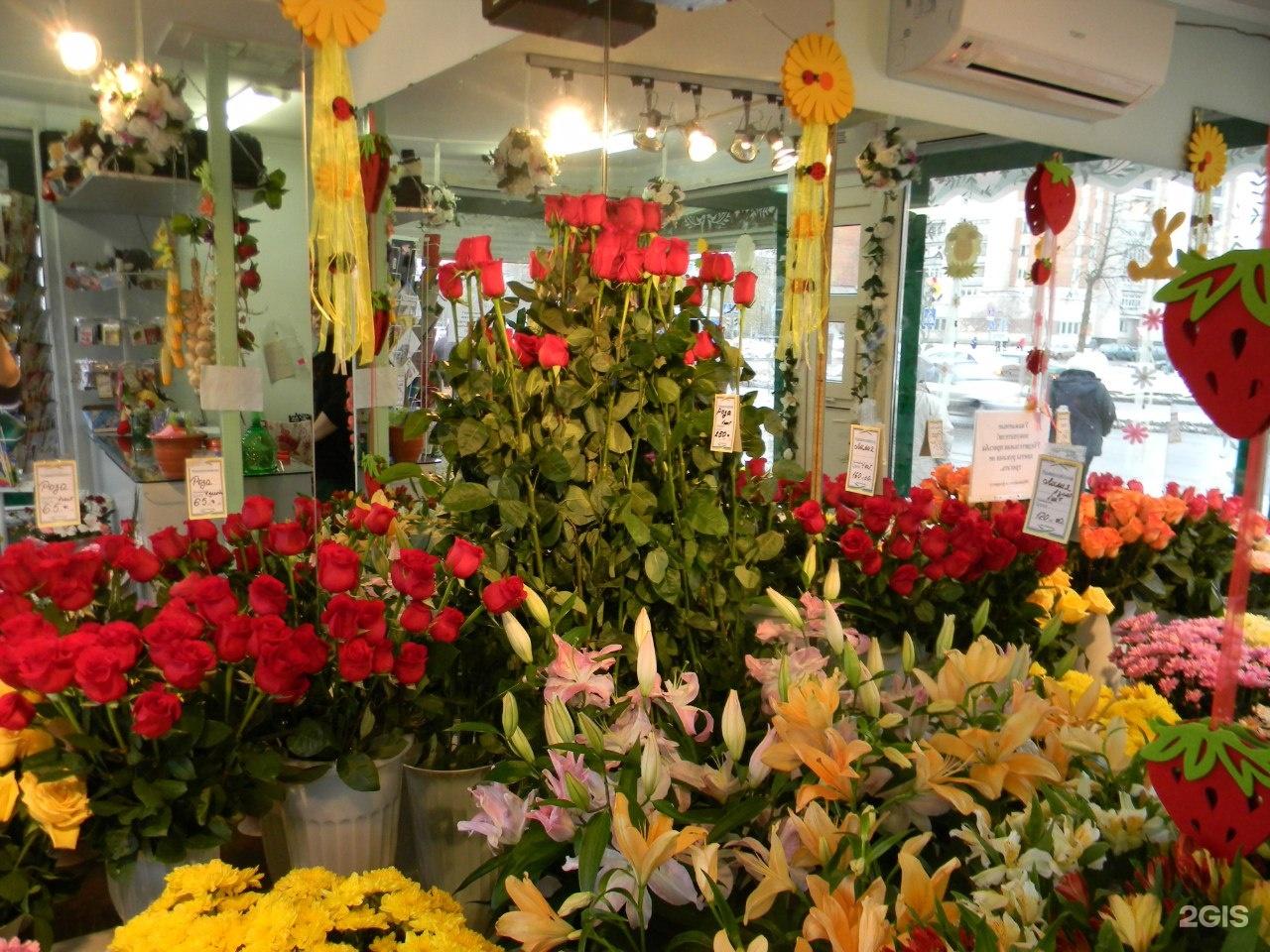 Салон цветов великий новгород, поздравления