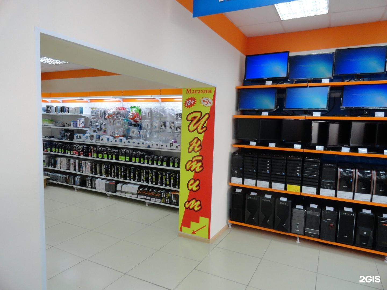 Японки в магазине самом
