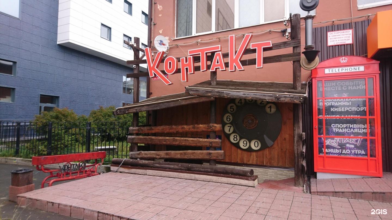 В контакте ночные клубы петрозаводск как работают клубы в москве сейчас