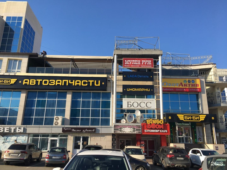 Саранск магазин женского белья скупка техники с выездом на дом ростов на дону