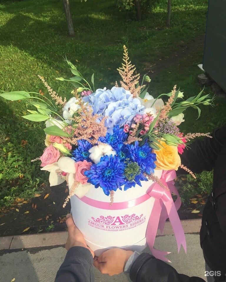 Доставка цветов в белово кемеровская область на дом, цветы васильки киев