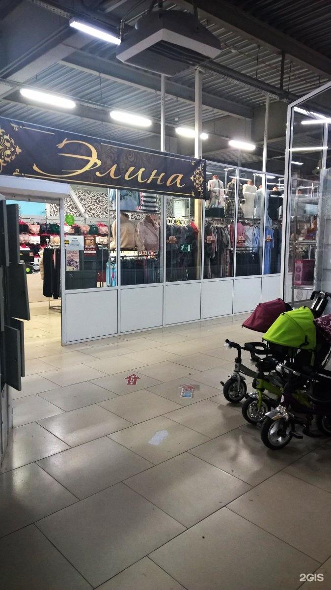 Магазин эллина женское белье премьер зал дом техники и науки екатеринбург