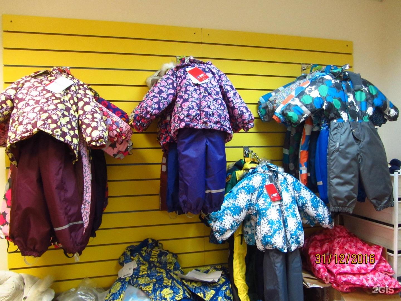 4298dcc8e46f Пингвинёнок, интернет-магазин верхней детской одежды и ранцев в  Екатеринбурге, : фото — 2ГИС