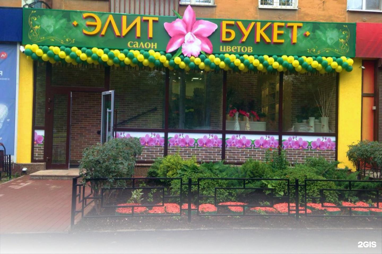 Доставка цветов рязань круглосуточная екатеринбург, корзина цветов