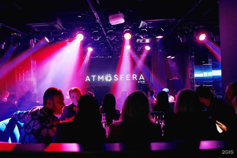 ночные клубы екатеринбург цены