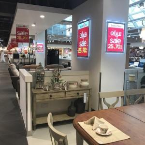 Fabulous Homes R Us Furniture Company 37 Umm Hurair Road Dubai Download Free Architecture Designs Intelgarnamadebymaigaardcom