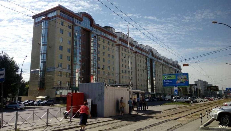 Покрышкина 1 Новосибирск Магазин