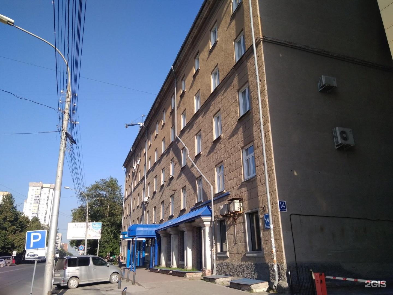 Новосибирск-57 Фрунзе, Источник, интересный, сверху, Висит, Работает, почти, говорит, Может, музыканты, время, живут, домике, вообще, небольшом, перечёркнут, движения, улицах, города, встретишь