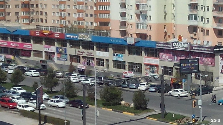 Ырыс микрокредит шымкент онлайн кредиты moneyman
