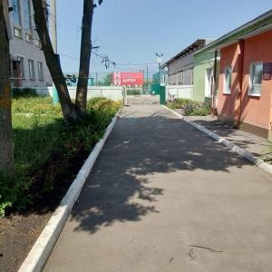 Новосемейкино бетон бетон види