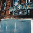 Паровая Enjoy-Smoke, магазин электронных сигарет