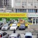 Монастырёв.рф, аптека